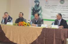 صور إحياء الذكرى 33 للشهيدة دلال المغربي