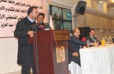 مهرجان الشعر الشعبي الفلسطيني الأول - صور