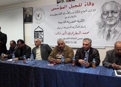 صور احياء ذكرى خالد البطراوي