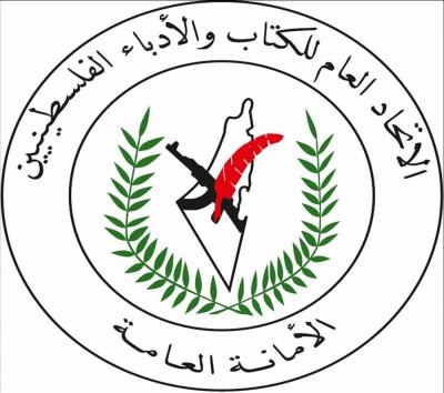 الأمانة العامة للكتّاب تعقد اجتماعها في غزة برئاسة أمينها العام